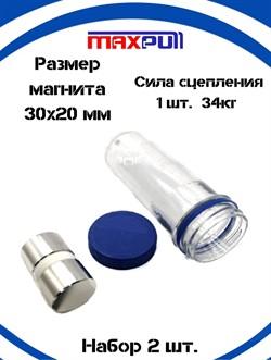 Неодимовые магниты 30х20 мм, диски, MaxPull, набор 2 шт. в тубе - фото 10609