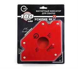 Магнитный держатель LBS-100 для сварки 3-х углов. Максимальное усилие 45 кг - фото 6788