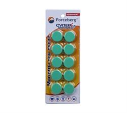 Магнит для магнитной доски FORCEBERG 20 мм, зеленый, 10шт. - фото 6958