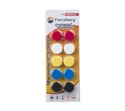 Набор магнитов для магнитной доски FORCEBERG 20 мм, 10шт. - фото 6979