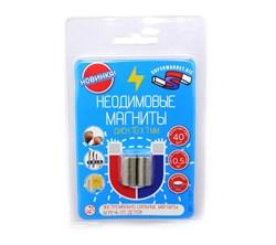 Блистер Неодимовые магниты диски 10х1 мм - 40 шт - фото 9047