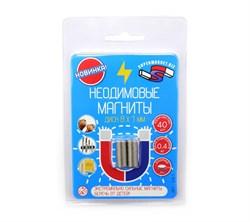 Блистер Неодимовые магниты диски 8х1 мм - 40 шт - фото 9063
