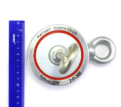 Двухсторонний поисковый магнит F-300х2 (Редмаг) - фото 9110