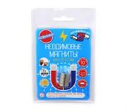 Блистер Неодимовые магниты диски 15х2 мм - 10 шт