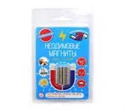 Блистер Неодимовые магниты диски 5х2 мм - 90 шт