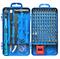 Многофункциональный набор магнитных отверток 110 предм., синий - фото 7711